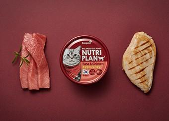 뉴트리플랜 흰살참치와 닭가슴살