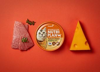 뉴트리플랜 흰살참치와 치즈