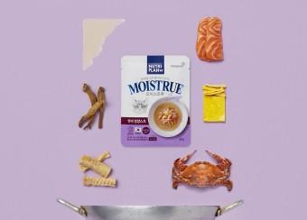 모이스트루 영양 스프 - 연어